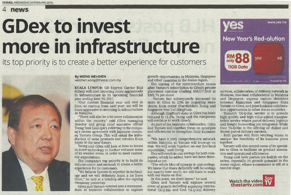 Starbiz - GDex to Invest more in infrastructure