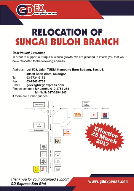 Sungai Buloh Branch Relocation