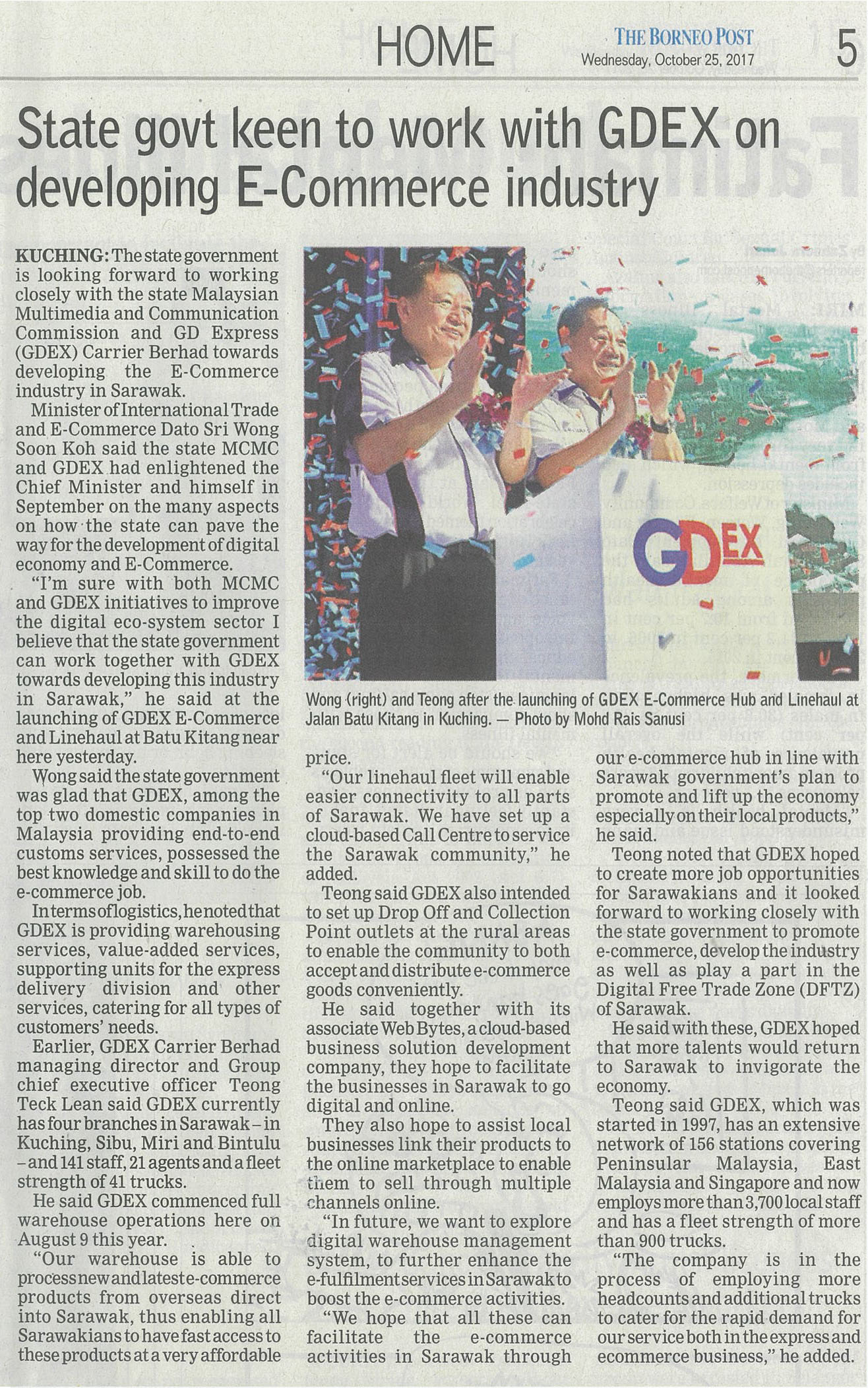 The Borneo Post - State govt keen to work with GDEX on developing E-Commerce industry