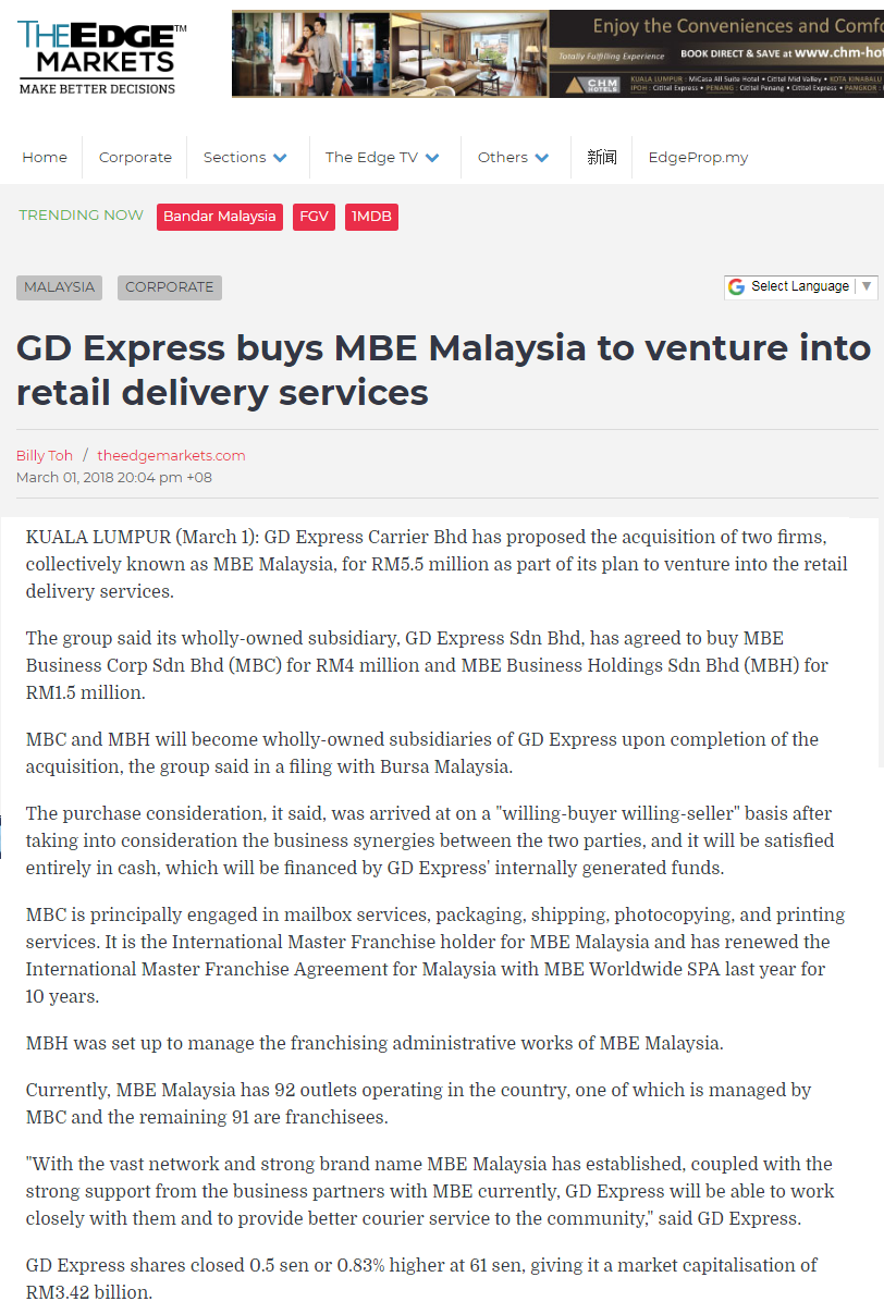 The Daily NNA - Ecommerce Enhance Business Opportunity